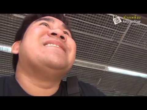 ขึ้นเครื่องบิน โดยสายการบิน Thai Lion Air