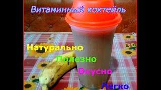 Едим и худеем, получая пользу. Рецепт от Алексея Морозова