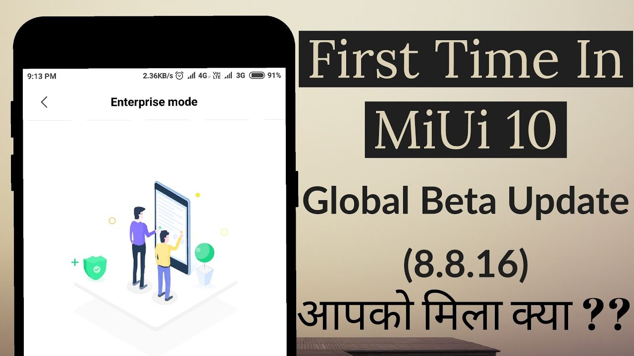 miui 10 global update download