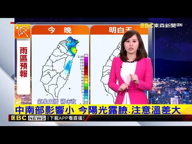氣象時間 1071207 晚間氣象 東森新聞