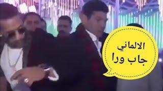 شوفو باسم سمره عمل ايه ف محمد رمضان
