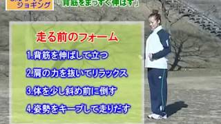 Repeat youtube video 超慢跑_slow jogging