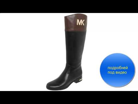 С чем носить серые сапоги?из YouTube · Длительность: 1 мин29 с  · Просмотров: 404 · отправлено: 27.03.2014 · кем отправлено: Модняшки
