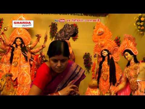 अर्जी करिले माई जोड़के हाथ हो 卐 Bhojpuri Devi Geet ~ New Durga Bhajan 2016 卐 Santosh Lal Yadav [HD]