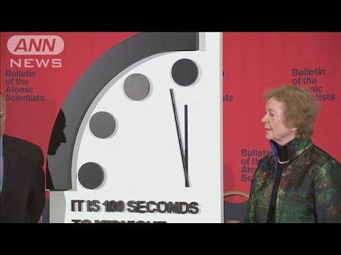 終末 時計