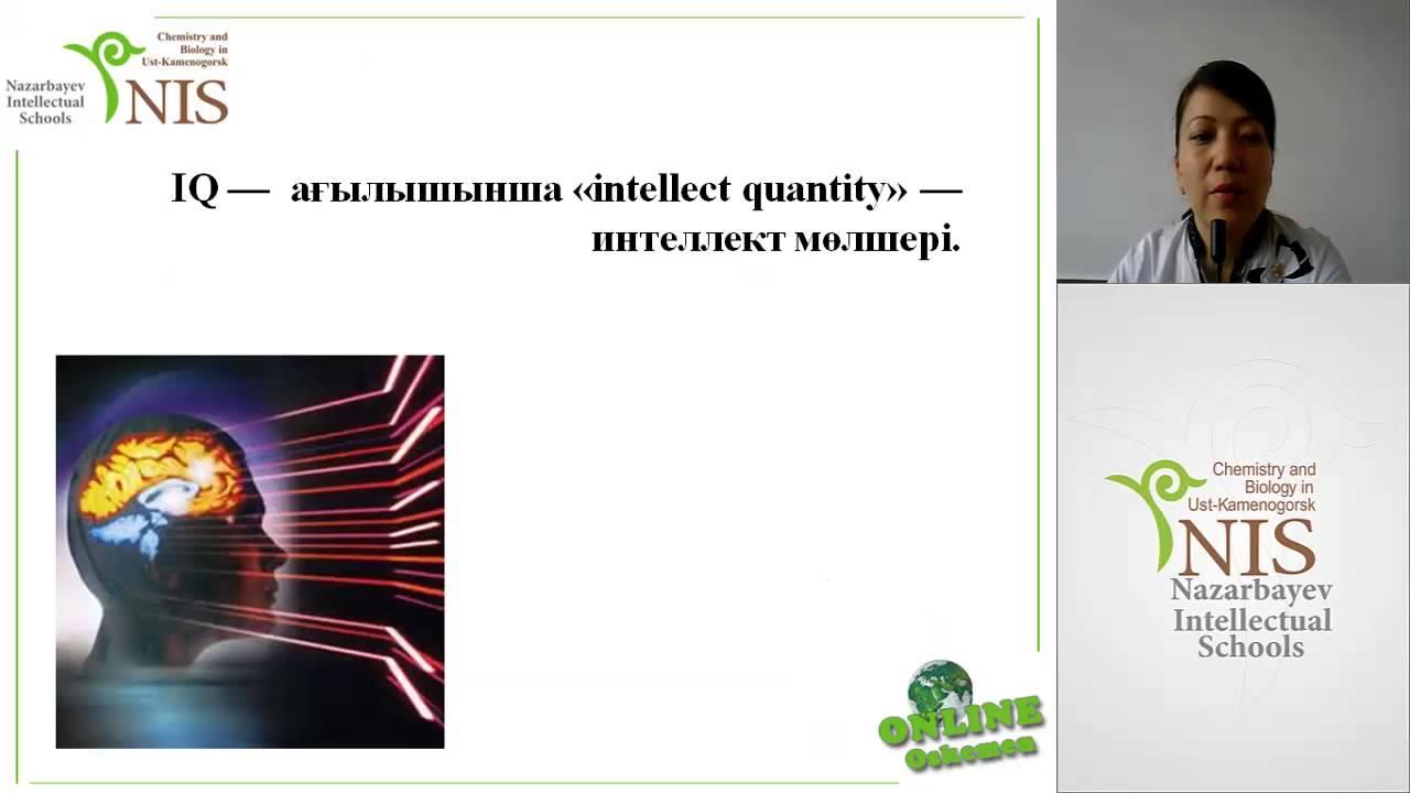 митоз презентация қазақша