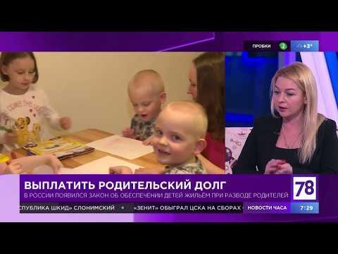 """""""Полезное утро"""" о родительском долге"""