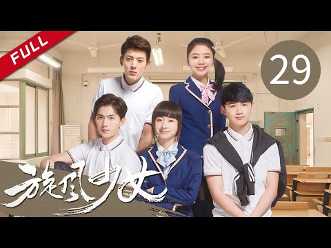 ENG SUB《Devastating Beauty》EP01——Starring:Xu Yang, Gong Mi from YouTube · Duration:  34 minutes 10 seconds