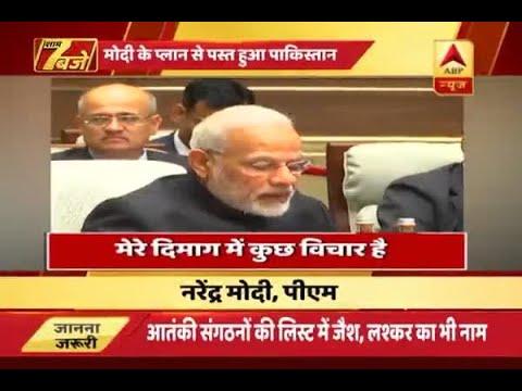 BRICS 2017: Declaration of combating terrorism states diplomatic win of PM Modi