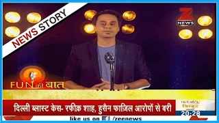 Fun Ki Baat : RJ Raunak and his laughter news