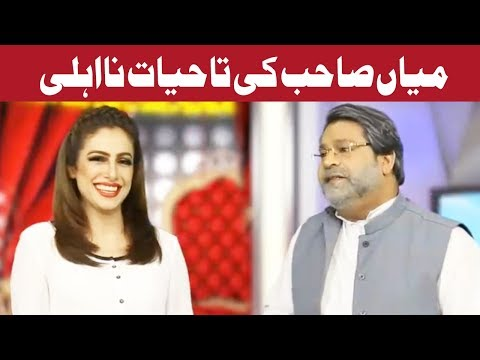 Q K Jamhuriat Hai - 15 April 2018 | 24 News