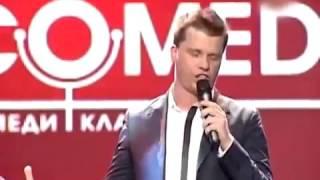 Харламов и Мартиросян  Кастинг на Евровидение