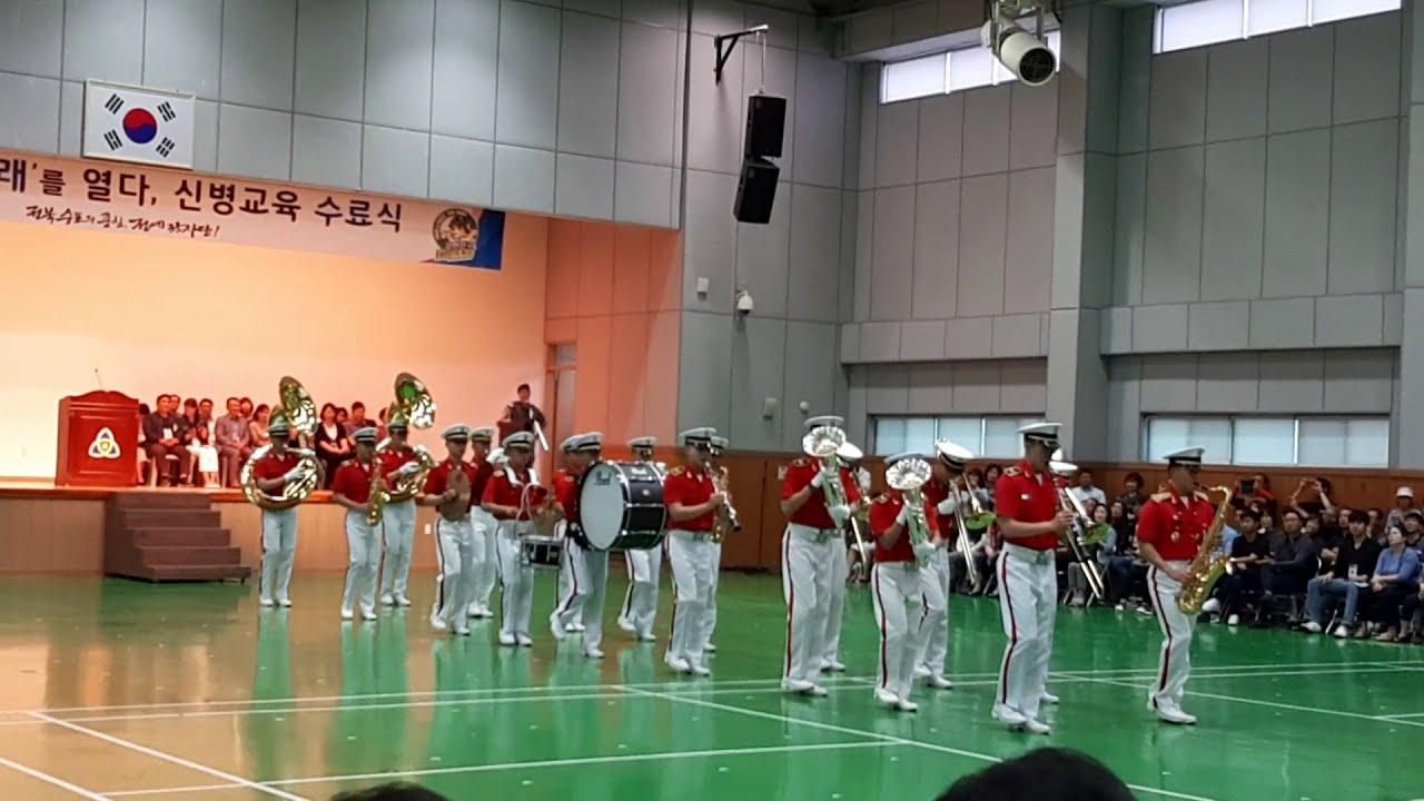 35사단 신병교육대 충경신병교육대 군악대 연주 멋져요