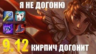 Талия (Мид) гайд-геймплей 9.12 (Taliyah)|Лига легенд| Кирпичик в личико
