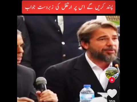 Download Eurtugrul ghazi ka pakistani media ko zaberdest jawab  latest visit Lahore