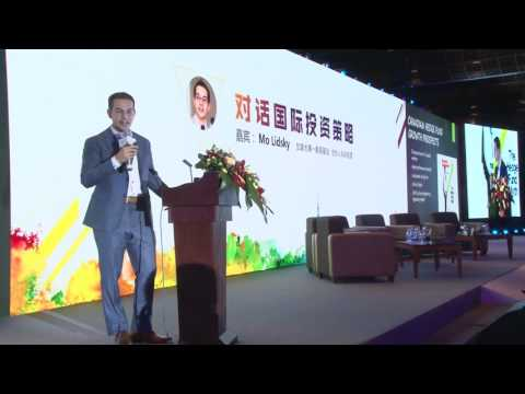Mo Lidsky Keynote at the CCTV conference, Shanghai, China