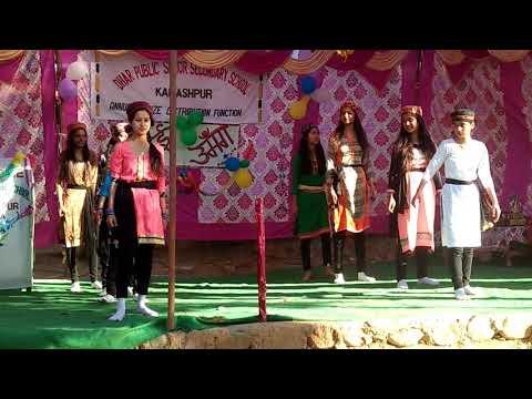 Dhar public school annual function naati performan