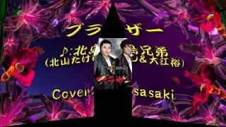 説明 8月15日発売。 作詞/大地土子 作曲/大地土子 編曲/宮崎慎二.
