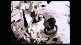 アメリカの威信をかけた世紀のプロジェクト「アポロ計画」にまつわるNAS...
