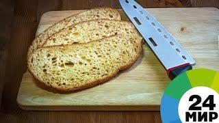 Обзор прессы: в Беларуси появился хлеб для мужчин и для женщин - МИР 24