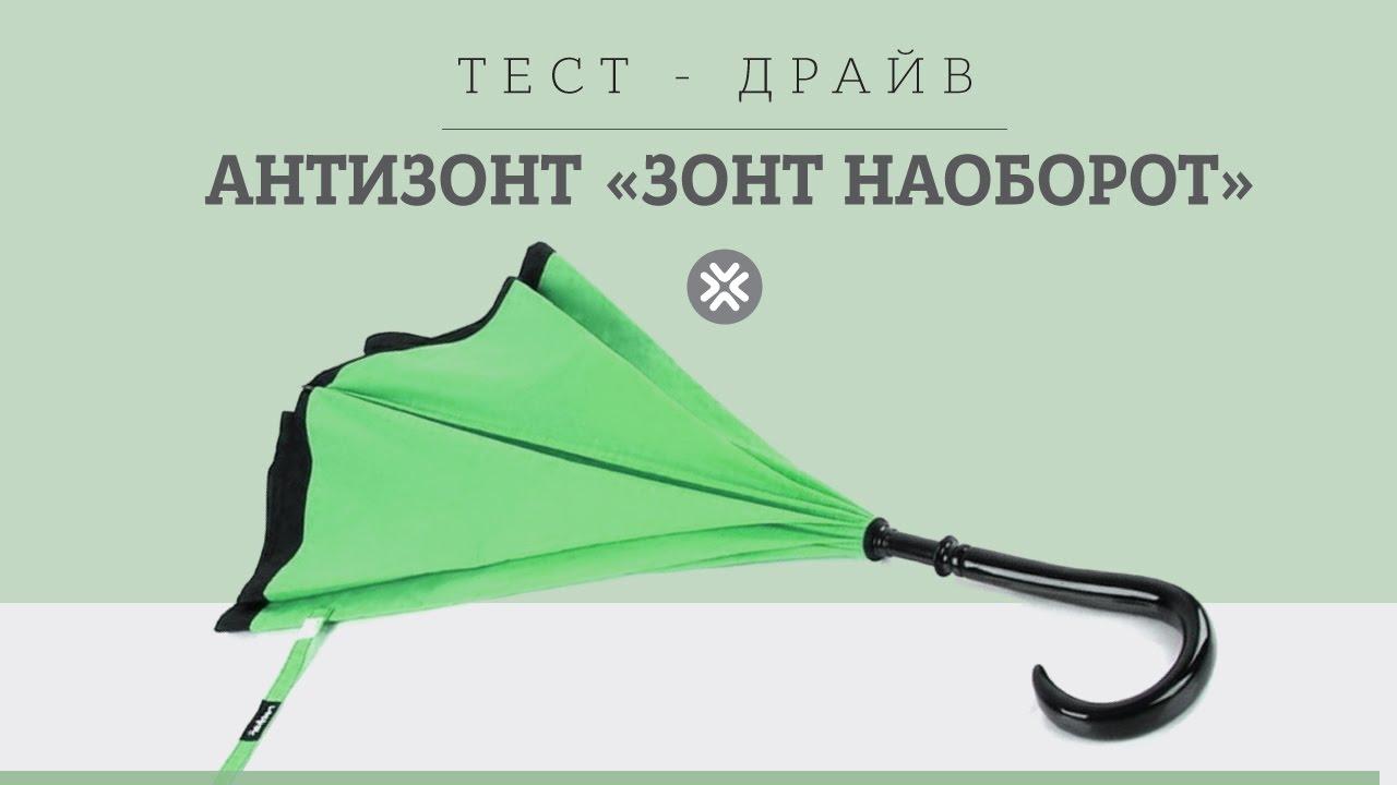 Зонт для дымохода из нержавейки в компании «мир котлов» в екатеринбурге.