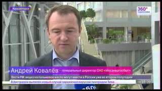 МособлЕИРЦ(, 2016-02-06T17:33:04.000Z)