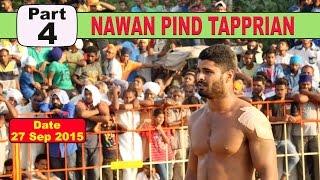 (4) Nawan PInd Tapprian (Nawanshahr) Kabaddi Touranament 27 Sep 2015