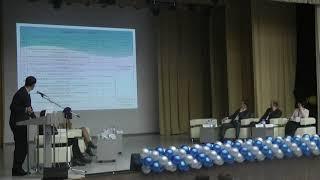 Конференция ГТО Пермь 30.11.2018 г. Доклад Костин Д.Р.