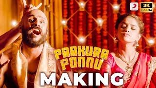 Paakura Ponnu - Making Video | Varun Sunil | Ku Karthik | Tamil POP Music Video 2019