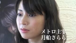 4月末に公演しました、metro公演「二輪草〜「孤島の鬼」より〜」が緊急...