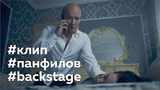 Lestni.ca: Съемки клипа