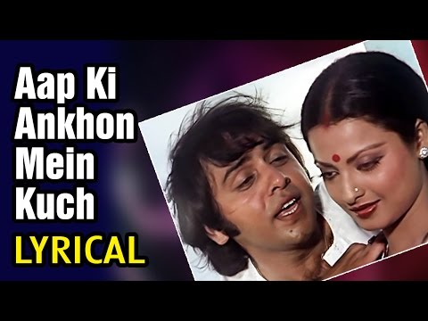 Aap Ki Ankhon Mein Kuch with Lyrics - Hindi Romantic Song | Kishore Kumar | Lata Mangeshkar | Ghar