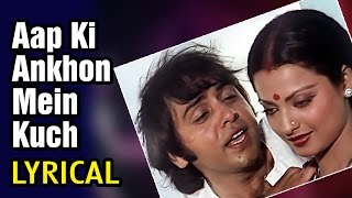 Lyrical : Aap Ki Ankhon Mein Kuch | Song With Lyrics | Ghar | Rekha | Kishore Kumar