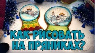 видео Торты с изображением в Дмитрове. Идеи для праздника