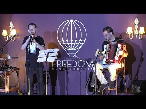 Armenia Duduk Душа Армении Дудук строй ЛЯ импровизация в Фа диез минор