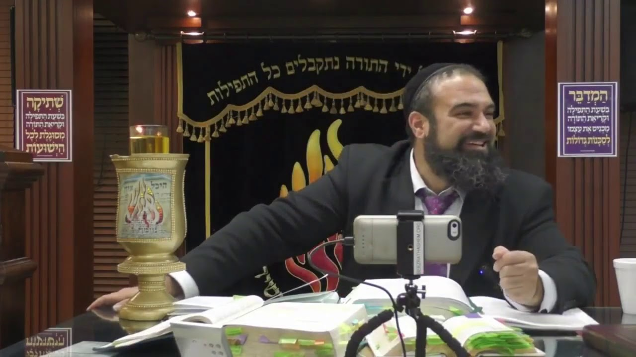 Emunat Chachamim Great Story about True Love