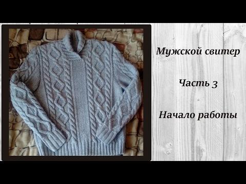 Вязание спицами: вязаные кофты, пуловеры, свитеры, схемы и
