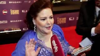 شاهد ما قالته دلال عبد العزيز في افتتاح مهرجان القاهرة السينمائي 39