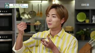 최고의 요리 비결 - 신효섭의 전복 내장 볶음밥과 전복구이_#002 thumbnail