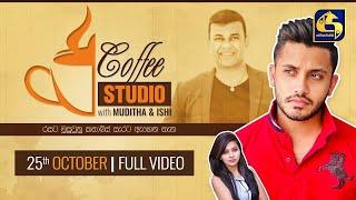 coffee-studio-with-miditha-25-10-2020