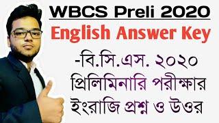 WBCS Preliminary 2020 English Questions and Answers - Answer Key - English Grammar & Vocabulary