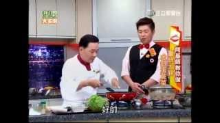 20140611 阿基師 薑絲大腸 金銀蛋莧菜