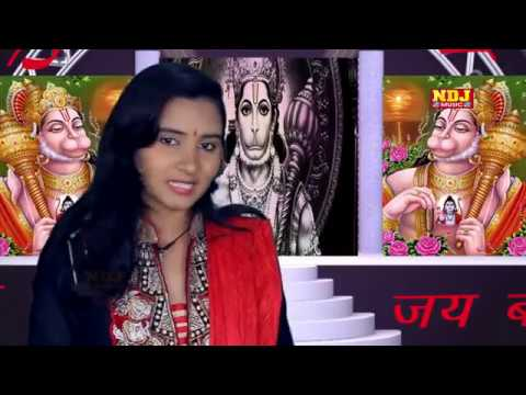 Latest Song 2017 Haryanvi / Bala Ji Or jaat / Haryanvi Hits Balaji Song 2017 / NDJ Music