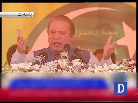 Imran Khan is disrespecting public mandate: PM Nawaz Sharif