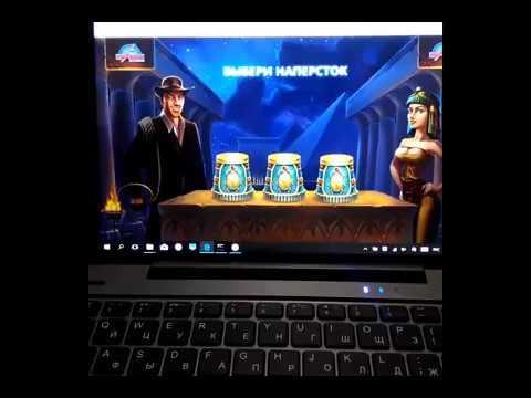 Открывается браузер с рекламой казино