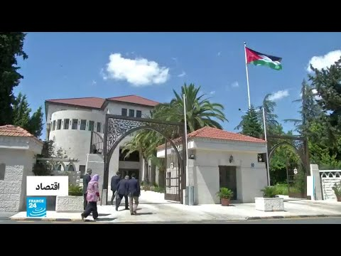 الحكومة الأردنية تنشر مسودة مشروع قانون ضريبة الدخل الجديد  - نشر قبل 50 دقيقة