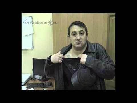 армянский вор в законе Арман Джанинян (Калужский)