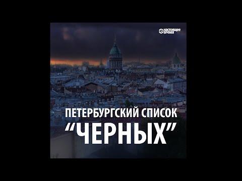 Оливер Стоун о своем новом документальном фильме Интервью