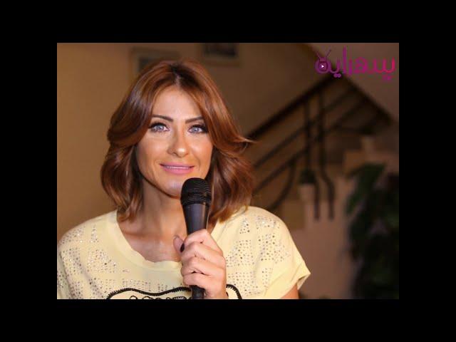 لقاء حصري لمجلة سهراية مع الفنانة هيدي كرم