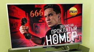 8 ФОРМАТОВ НА YOUTUBE, ВЗЯТЫХ С ТВ (РУССКИХ)